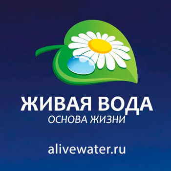 Alivewater